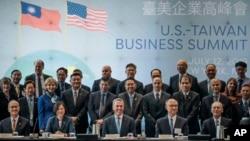 台灣總統蔡英文2019年7月12日在紐約參加美國台灣商業峰會。