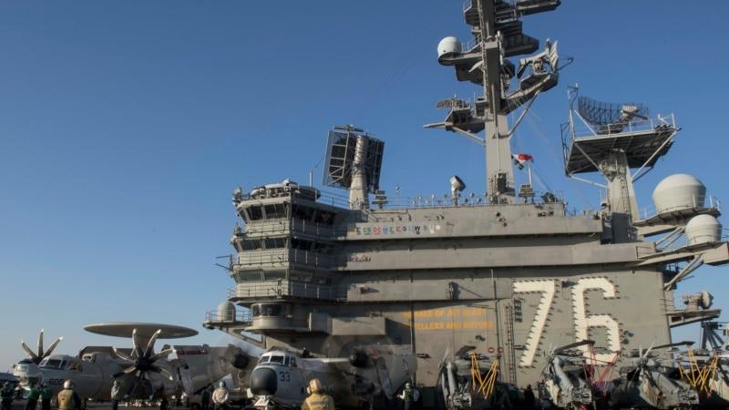 Խաղաղ օվկիանոսում կործանվել է ԱՄՆ-ի նավատորմին պատկանող մարդատար օդանավ