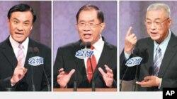 左起:民进党副总统候选人苏嘉全,亲民党副总统候选人林瑞雄,国民党副总统候选人吴敦义