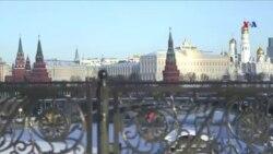 Rusiyanın ABŞ seçkilərinə reaksiyası