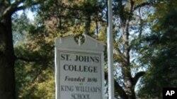 سینٹ جانز کالج۔جہاں کوئی مقررہ نصاب نہیں