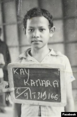 Kamara Kay was about eight years old when he and his family escaped the Khmer Rouge genocide and took a refuge in Khao-I-Dang refugee camp in Thailand from 1979 until 1981.