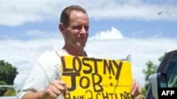Amerikada fevral ayında işsizlik göstəricilərində eniş müşahidə edilib