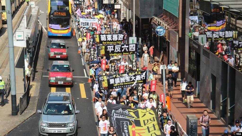 美国之音图片/海彦拍摄 香港支联会举行纪念六四大游行