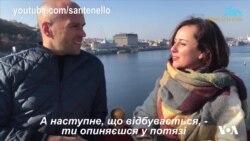 Неймовірна історія біженки з Сирії та Донецька. Відео