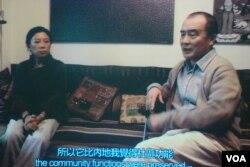 藏人女作家唯色(左)在紀錄片《對話》中有露面,但沒有發言