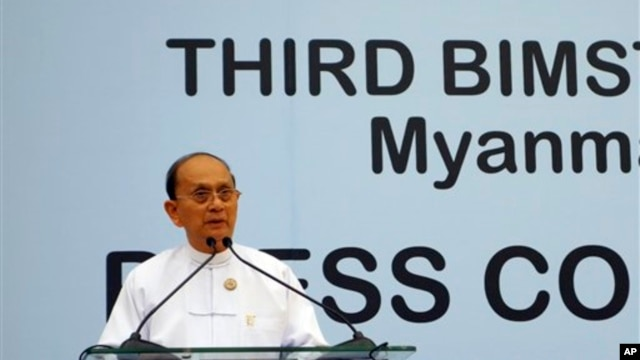 Burma President Thein Sein speaks addresses press conference, third BIMSTEC summit, Myanmar International Convention Center, Naypyitaw, March 4, 2014.