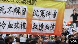 多個香港團體遊行到中聯辦要求徹查死因