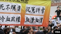 多个香港团体游行到中联办要求彻查死因