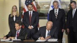 U.S. Guarantees Israeli Loans
