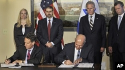 U.S. Treasury Secretary Tim Geithner and Israeli Finance Ministry Director General Doron Cohen signed a Memorandum of Understanding establishing a new framework for administering the recently extended U.S.-Israel Loan Guarantee program.