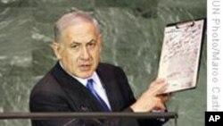 内塔尼亚胡称伊朗给世界和平造成威胁
