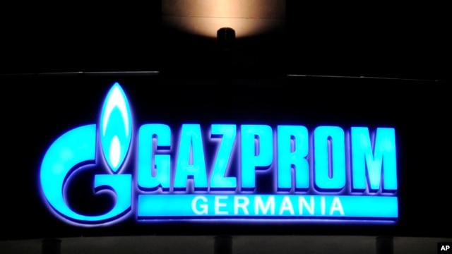 FILE - Russia's Gazprom logo