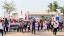 泰國稻農首都集會追討欠款