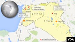 최근 이라크·시리아 지역의 미군 주도 연합군 공습을 보여주는 지도