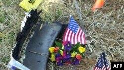 Տեխաս նահանգի Նակոդոչես քաղաքի մոտակայքում «Կոլոմբիա» տիեզերանավի ընկած մնացորդներից մեկը