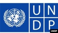 ស្លាកសញ្ញាអង្គការ UNDP។