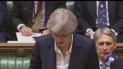 """英国开始启动和欧盟""""离婚""""手续"""