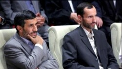 محکومیت معاون اجرایی رئیس جمهوری اسلامی به انفصال از خدمات دولتی