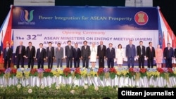 U.S.-Laos Cooperation on Nuclear Safety