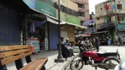 پشاور میں لاک ڈاؤن کے باوجود شہری گھروں سے باہر