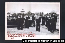 Democratic Kampuchea leaders and members of the Standing Committee of the Central Commitee of the Communist Party of Kampuchea (CPK). Facing foward from the left, Pol Pot, CPK Secretary and Prime Minister of Democratic Kampuchea, Nuon Chea, Deputy Secretary of the CPK and DK President of the People Representative Assembly, Ieng Sary, Deputy Prime Minister for Foreign Affairs, Son Sen, Deputy Prime Minister for Defense, and Vorn Vet, Deputy Prime Minister for Economy, in 1977. The photo was taken by a Khmer Rouge photographer (name is unknow), at Pochentong Intetnational Airport, Phnom Penh. (Documentation Center of Cambodia Archives)