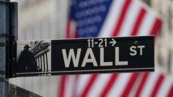紐交所除牌決策大轉彎,市場人士:華爾街是中國最大盟友