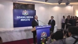 Malaysia PM: Plane Part on Reunion Island Belonged to MH370