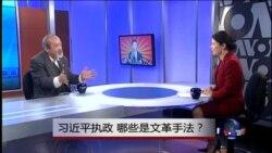 VOA卫视(2016年3月4日 第二小时节目 焦点对话 完整版)