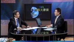 中国外交政策:回顾与前瞻(2)