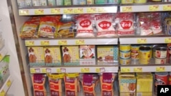 香港一超市盐卖完用糖填空