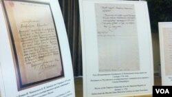 Возвращенные России исторические документы