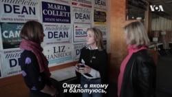 Кандидатка в Конгрес Меделін Дін про Україну. Відео