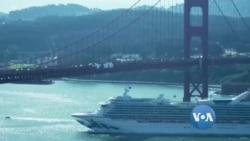 Golden Gate တံတားႀကီးရဲ႕ သီခ်င္း