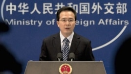 Chinese Foreign Ministry spokesman Hong Lei answers reporters' questions in Beijing.  (file photo)