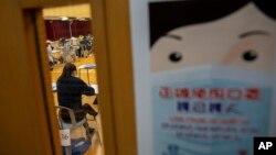 香港一所学校的教室外张贴着要求学生戴口罩防止新冠病毒的宣传画。(2020年4月24日)
