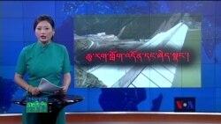 Cyber Tibet Jul 22, 2016