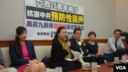 5月13日,台灣人權團體召開記者會,抗議中國政府拘捕異議人士.(美國之音張佩芝拍攝)