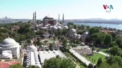 استنبول: آیا صوفیہ میں 86 سال بعد نماز