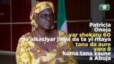 Mu 'Yan Najeriya: Patricia Onoja