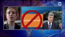 Украина ввела санкции против российских соцсетей и IT-компании