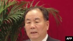 原新疆党委书记王乐泉