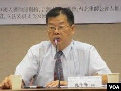 台灣聲援中國人權律師網絡副召集人魏千峰(美國之音張永泰拍攝)