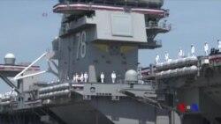 川普:美軍下一代戰艦將讓敵人怕得發抖 (粵語)