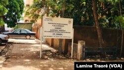 Le siège de la Commission nationale pour les réfugiés (CONAREF), Ouagadougou le 22 juin 2020. (VOA/Lamine Traoré)