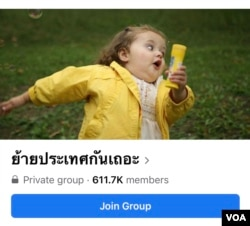 Facebook Page for Thais wishing to leave the country before its members quickly reached 1 million.