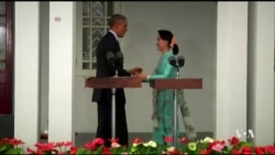 อีกครั้งกับการพบปะของผู้นำสหรัฐฯและนางอองซาน ซูจี