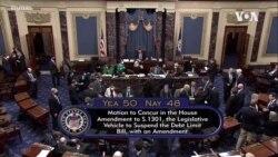美參議院批准短期提高政府債務上限協議