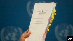 지난 2월 유엔 북한인권 조사위원회가 발표한 북한인권 조사 보고서 (자료사진)