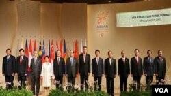 Amnesty International menilai seruan ASEAN bagi pemilu yang bebas dan adil di Birma kurang kuat.
